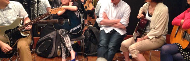 Tokyo Guitar Jam Session March 2016